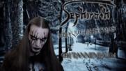 Heavy Christmas // Sephiroth - Oh Tannenbaum // Metal Cover