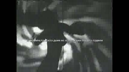 Реклама На Becks