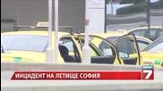 Инцидент с такси на летище София