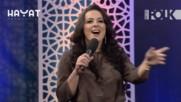 Amra Halebic - Tebe zelim ja (hq) (bg sub)