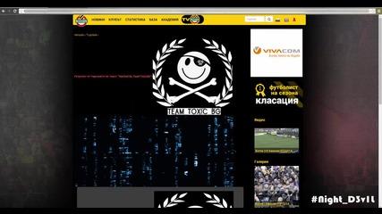 Хакване на сайт 2014-2015 (botevpld #hacked)