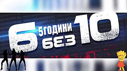 6 без 10 22.01.2021.mp4