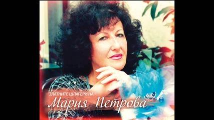 Мария Петрова - Не дълбай с длетото тънко