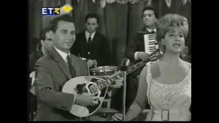 Poly Panou, Apostolos Kaldaras - Ase prota na xehaso (1964) (hq)