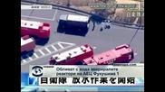 """Обсипват с вода реакторите на АЕЦ """"Фукушима"""""""