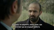 Хулиганът~karadayi еп.21-1 Бг.суб.