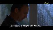 Thunderstone - Sea Of Sorrow - превод