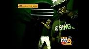 Lil Wayne - Got Money [pq]