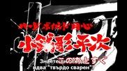 [gfotaku] Gintama - 084 bg sub
