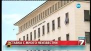 Менда Стоянова и Иван Искров мерят мускули - Господари на ефира (19.06.2015)