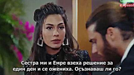 Ранобудна птичка / Erkenci Kus