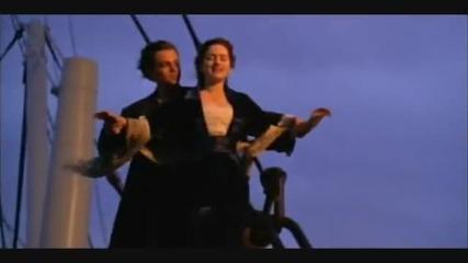 * Незабравима * Celine Dion - Titanic - My Heart Will Go On
