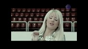 Цветелина Янева и група 032 - 3 минути *официално видео*