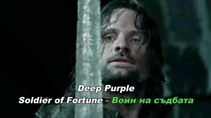Deep Purple - Soldier Of Fortune - Hd 1080p