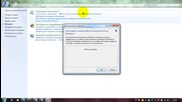 Как да включвате и изключвате компоненти при Windows 7 [hd]