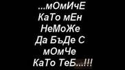 Qki spomen4eta