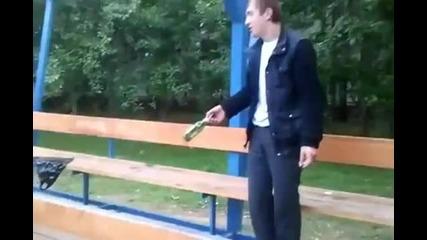Бирена бутилка срещу пиян Руснак