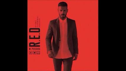 01. M Pokora - Intro R. E. D ( Album R. E. D )