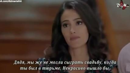 Любовта на ангелите еп.11 Руски суб. Финал
