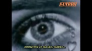 Mensur Duric - Samotnjak[превод