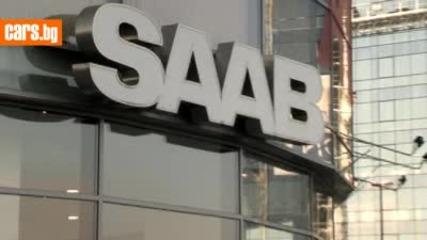 """Вижте Saab 95 в """"скандинавия Моторс"""""""