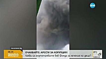 Мощна експлозия в завод уби трима и рани над 100 души