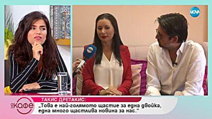 Наталия Кобилкина и съпругът й очакват дете