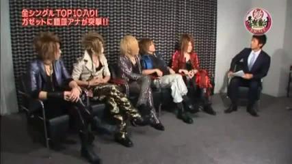 the gazette red interview 2010 - fuji tv