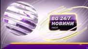 Tv Intro - Камелия Ангелкова - 3d Motion Graphic Design - авторска анимация
