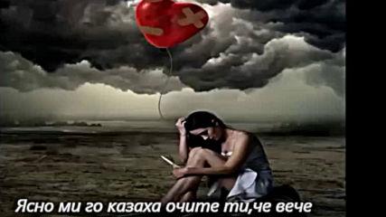 Пасхалис Терзис & Наташа Теодориду - Не искам такива приятели - С вградени Bg субтитри