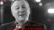 © Бг Превод - Nedeljko Bajic Baja - Snaga vetra (2014) ©
