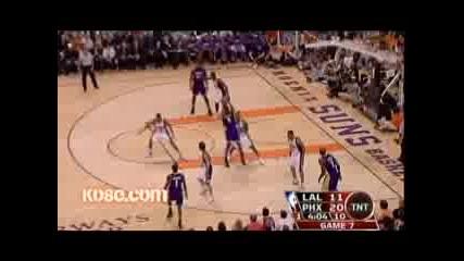 Kobe Bryant - Раджа Кой