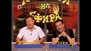 Господари на ефира - Цигани и банкомати (смях)