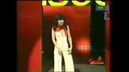 Szucs Judith - Gyere a diszko klub ele(1978)