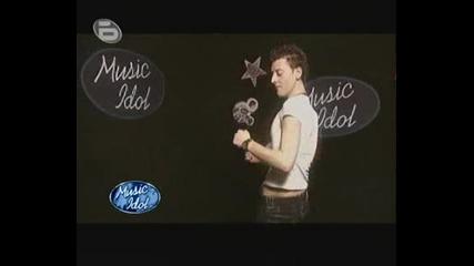 Music Idol 3 - Станимир От Бургас С Женския Глас