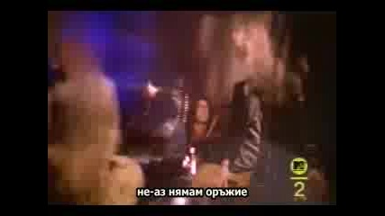 Nirvana - Come As You Are (превод)