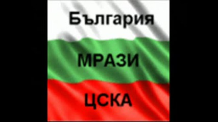 Krisko I 100 Kila - Mladi Bulki.wmv
