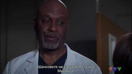 Анатомията на Грей Сезон 11 Епизод 23 Бг.суб