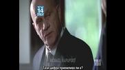 !! Prison Break Сезон 4 Епизод 2 Част 1 (BG Subs) !!