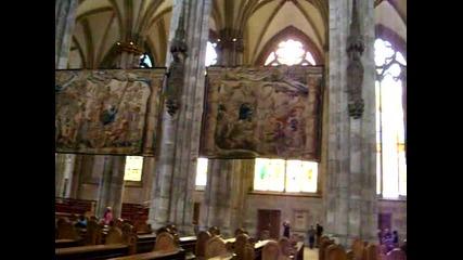 катедралата в киолн
