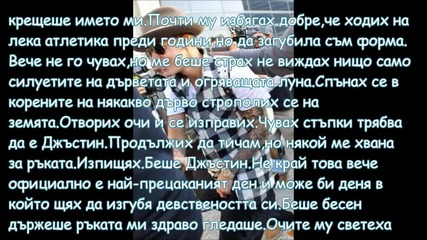 Don't trust a cute boy with a dirty mind - Епизод 10