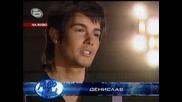 Music Idol 2 - Denislav I Plamena