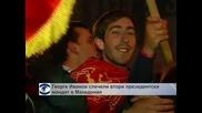 Съкрушителна победа на управляващата партия на изборите в Македония, опозицията не признава резултатите
