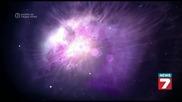 Тъмната материя на Вселената - Въпрос на гледна точка