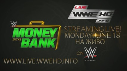 Money in the Bank на живо