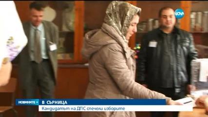 ДПС спечели изборите в Сърница