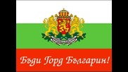 BABY G - Искам Свобода (България над всичко!)
