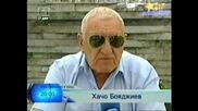 Новините - Спомени За Вили Казасян Една Епоха Си Отиде12.07.2008