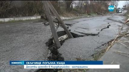 Десетки домове в Кърджалийско са застрашени заради свлачище