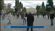 ЕЦБ спира гръцките облигации